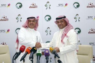 الاتصالات السعودية تنقل مباريات الأخضر
